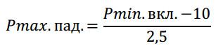 формулы гдзс мчс