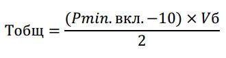 формулы для расчета звеньев гдзс